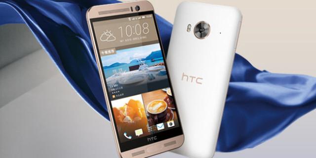 Intip Spesifikasi HTC One ME