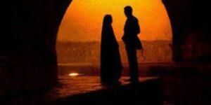 kado istimewa untuk istri tercinta