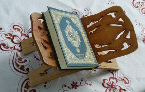 qur'an karim