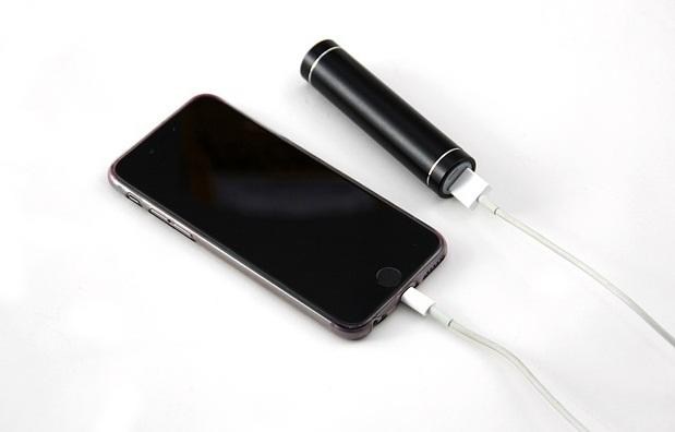 mempercepat charger hp